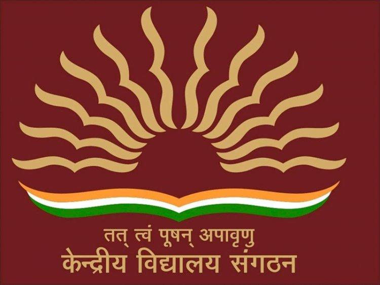 मुंगेली में केंद्रीय विद्यालय की स्थापना को मंजूरी, सांसद साव ने संसद में रखी थी मांग