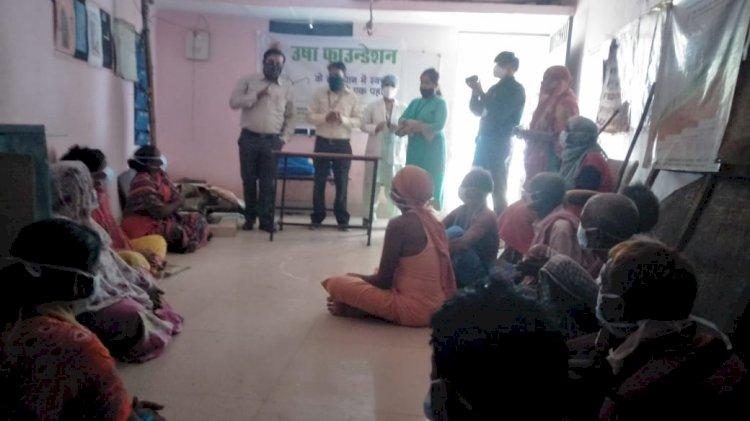 उषा फाउंडेशन के द्वारा गांधी जयंती के अवसर पर किया गया स्वच्छता गतिविधि