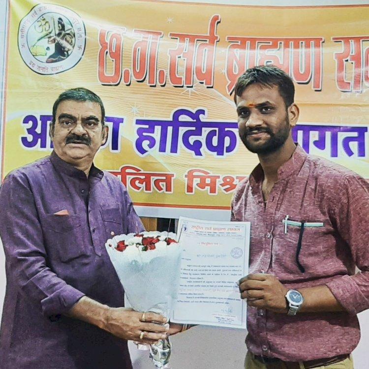 रवि तिवारी युवा मंच राष्ट्रीय सर्व ब्राह्मण समाज के प्रचार-प्रसार प्रभारी नियुक्त*
