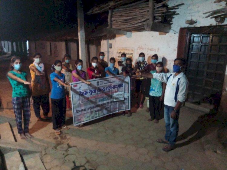भ्रष्ट्राचार से मुक्ति हेतु नेहरू युवा केन्द्र ने चलाया सतर्कता अभियान*