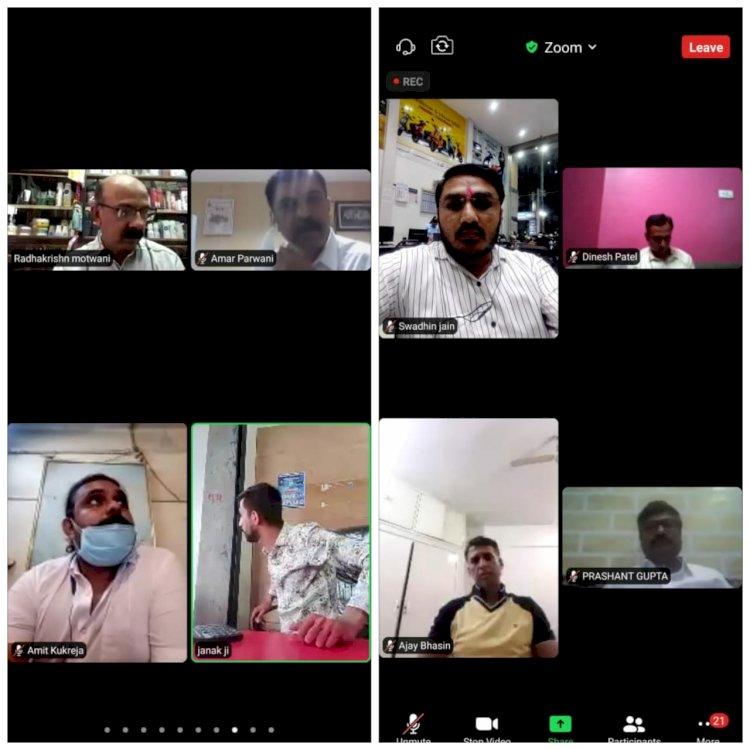 आनलाई के ज़रिए समिति की पहली बैठक हुई सम्पन्न CGNEWSPLUS 24