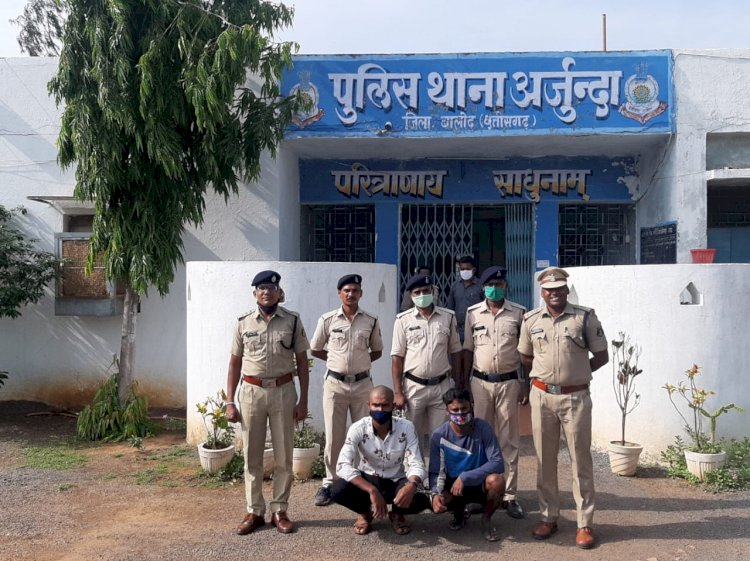 हत्या के आरोपी को 06 घंटा के अंदर सुलझाने में बालोद पुलिस को मिली बड़ी सफलता  निरीक्षक कुमार गौरव की अहम भूमिका
