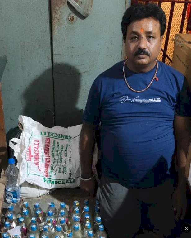 अवैध शराब बेचने के आरोप में भाजपा के पूर्व पार्षद गिरफ्तार....cgnewsplus24.
