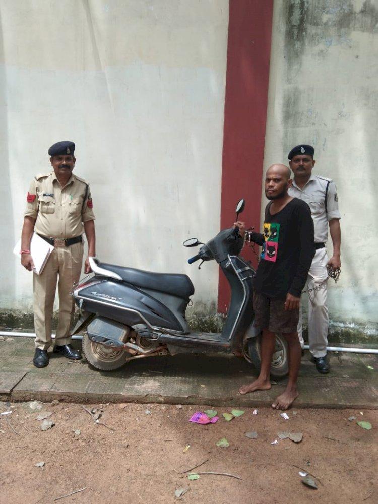 सन्नाटा... एक्टिवा क्रमांक सीजी. 24 K 3527 की किया चोरी पर आखिर गुरुर पुलिस ने कर लिया गिरप्तार