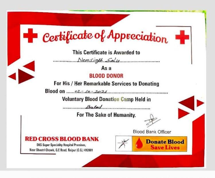 सचिव नेमसिंह साहू ने किया रक्त दान बेहतरीन पहल